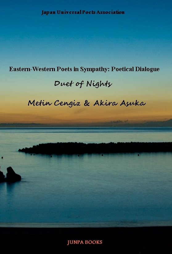 duet_of_nights_front